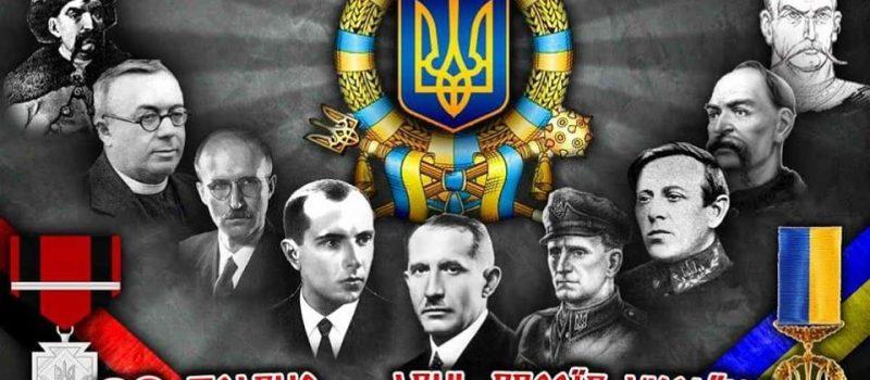 23 травня – День Героїв в Україні !