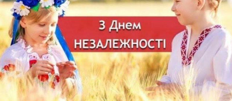 Конкурс до Дня Незалежності! 🇺🇦